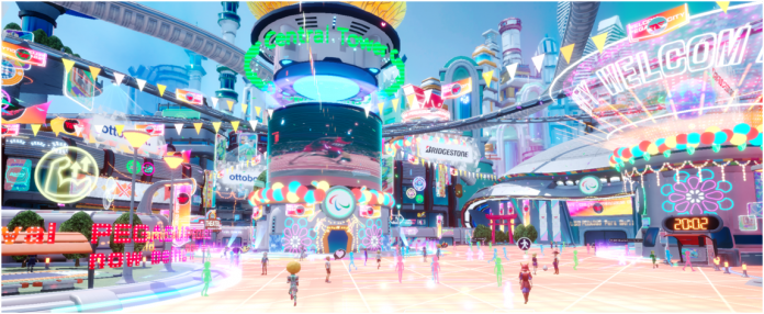 Image of Pegasus City from Pegasus Dream Tour video game