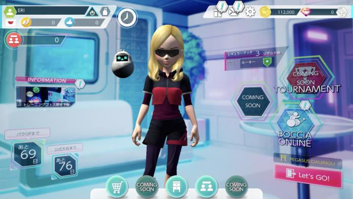 The Pegasus Dream Tour video game avatar image