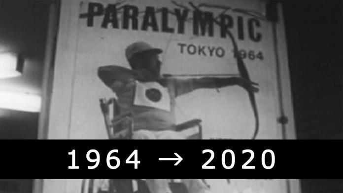 Ασπρόμαυρη αφίσα για Παραολυμπιακούς Αγώνες στην Ιαπωνία