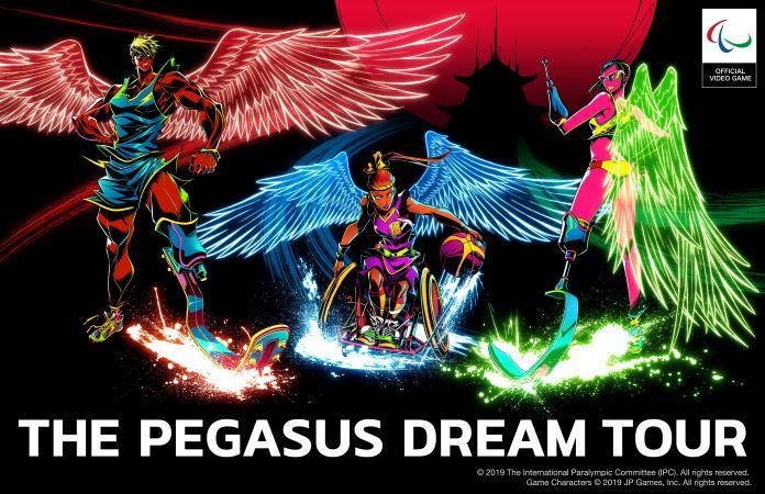 Το επίσημο βιντεοπαιχνίδι IPC - The Pegasus Dream Tour