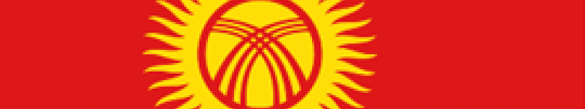 Kyrgyz Republic flag