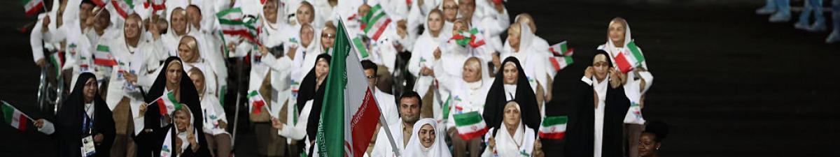 Islamic Republic Of Iran International Paralympic Committee