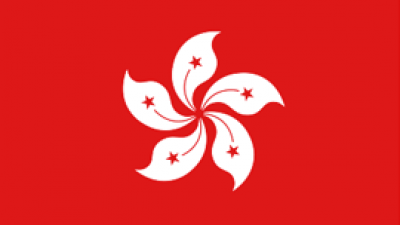 Hong Kong's flag