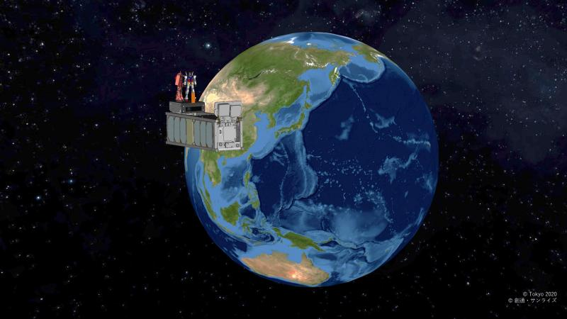 Website image of the satellite orbiting the globe