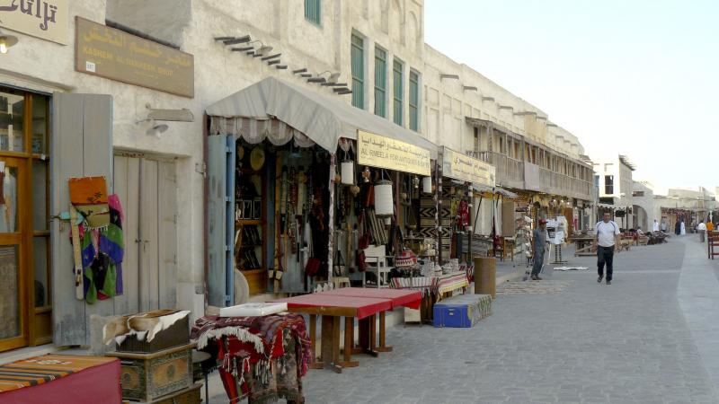 Entrance of a traditional souq