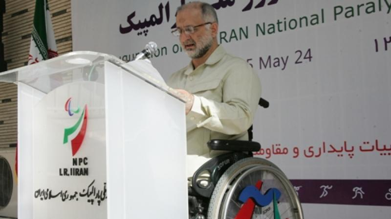 NPC Iran held a ceremony on 24 May in Tehran to include National Paralympic Day in their routine mission to serve the people with impairments.