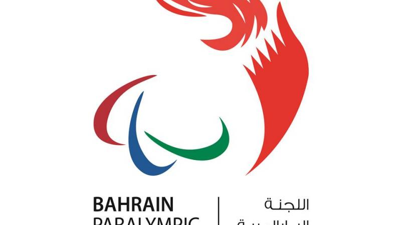 NPC Bahrain logo for stories