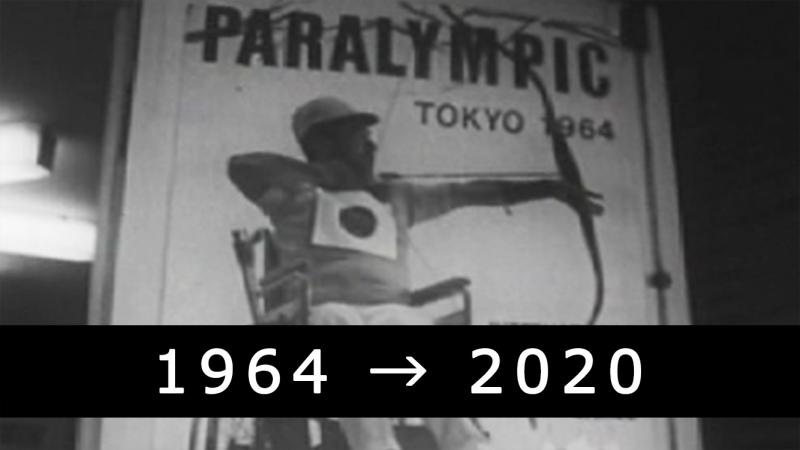 A black and white photograph of a Paralympic poster in Japan
