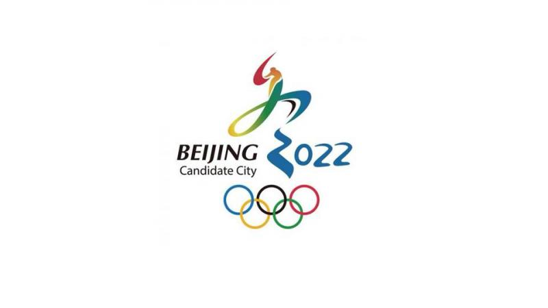 Logo of Beijing 2022