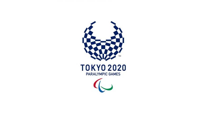 the official emblem of the Tokyo 2020 Paralympic Games