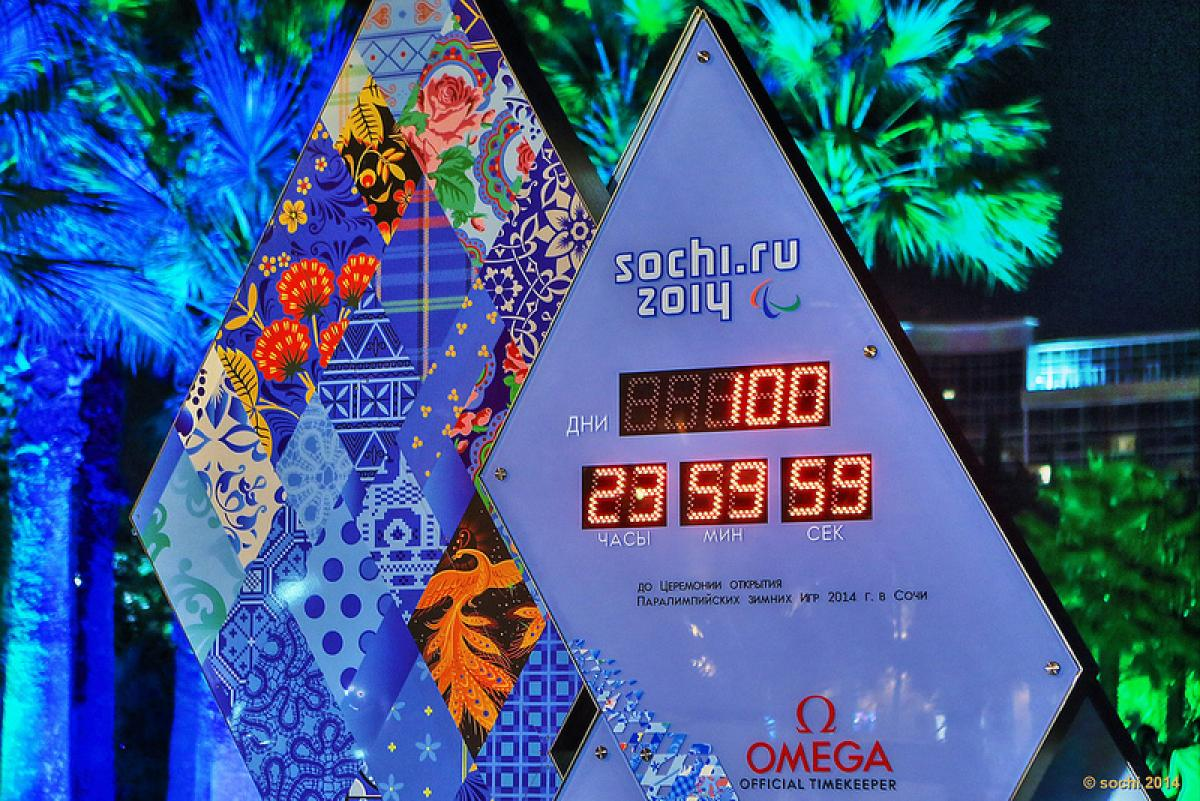 Sochi 2014 100 days to go