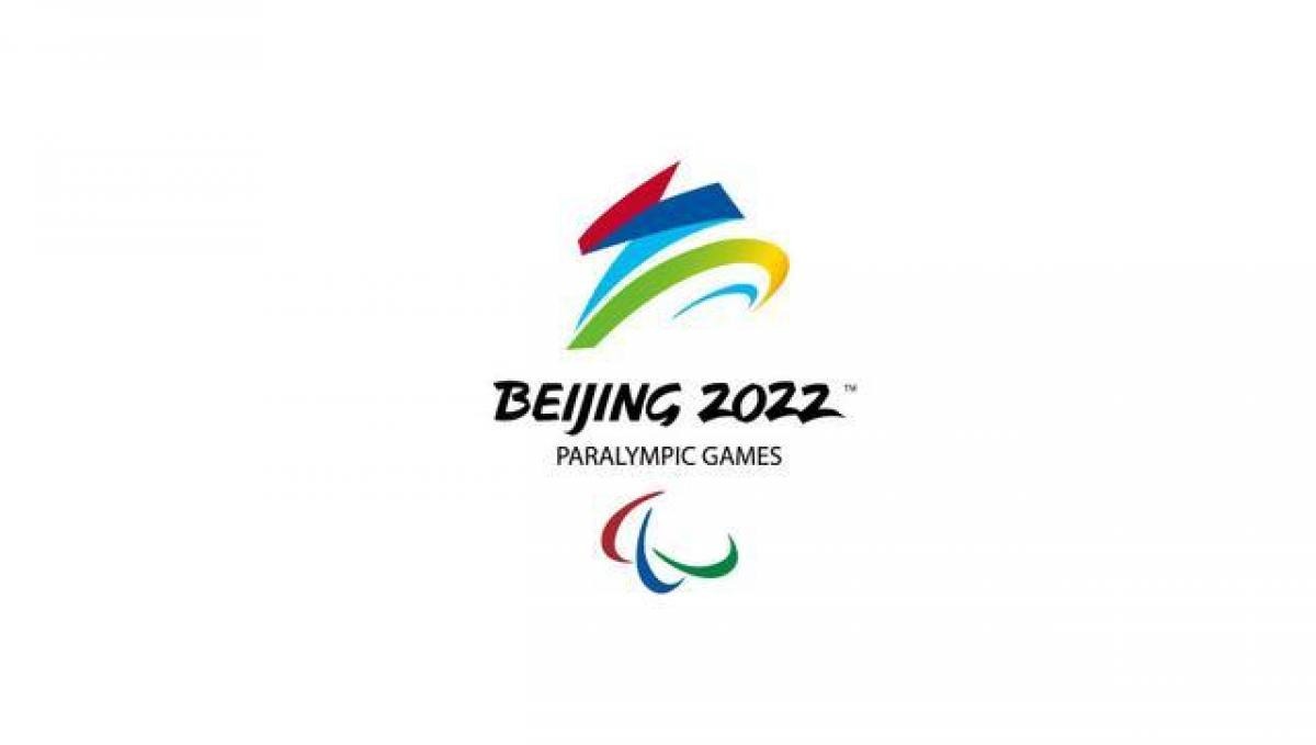Beijing 2022 - Official emblem - Paralympic Winter Games