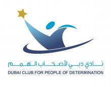 Dubai Club logo