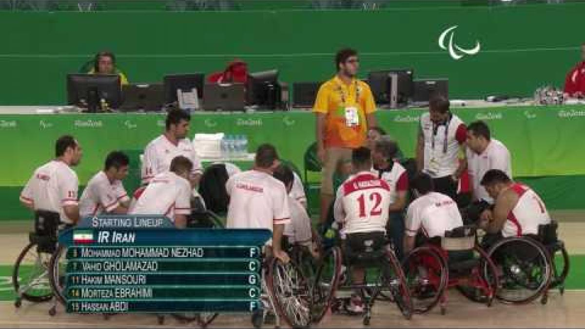 Wheelchair Basketball | Iran v Japan | 9-10 Classification Match | Rio Paralympic Games 2016