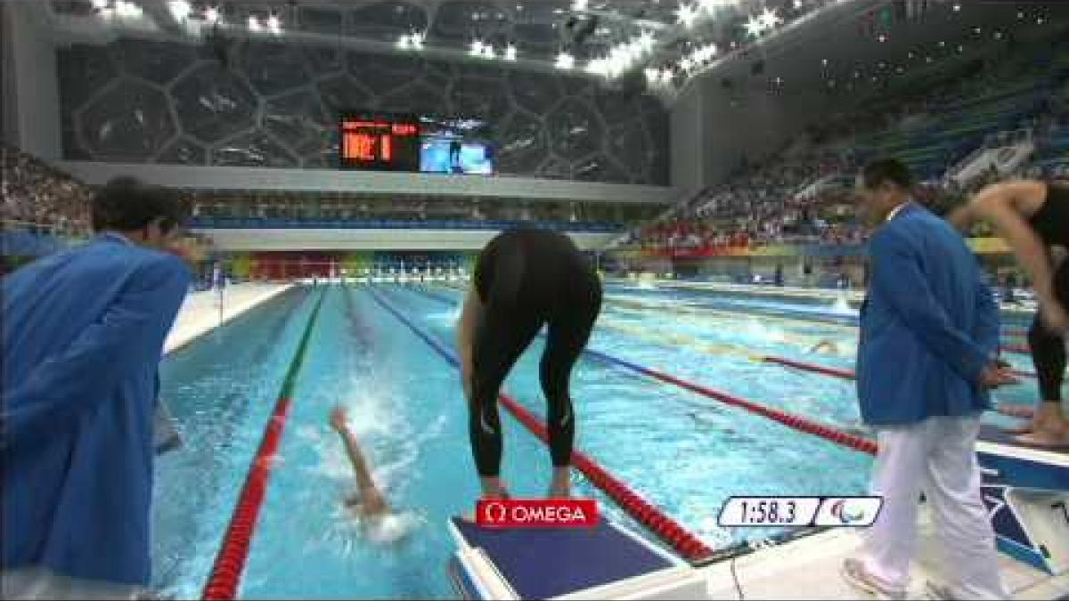 Swimming Men's 4x100m Freestyle 34 points - Beijing 2008 Paralympic Games